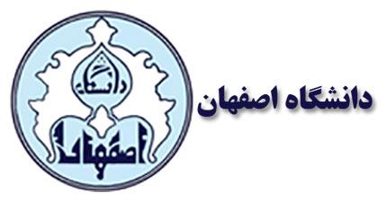 لوگو دانشگاه اصفهان
